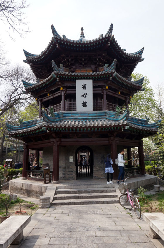 Important cities of China - Xi'an