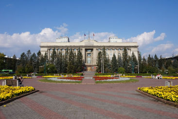 Krasnoyarsk and Stolby - Revolution Square