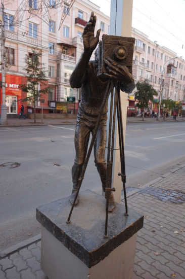 Krasnoyarsk and Stolby - Statue in Prospekt Mira