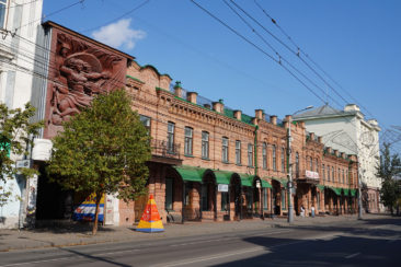 Krasnoyarsk and Stolby - Varied acrhitecture of Prospekt Mira