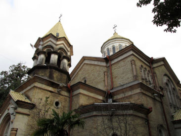 Batumi - Armenian Apostolic Church