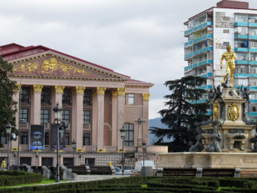 Batumi - Theater Square