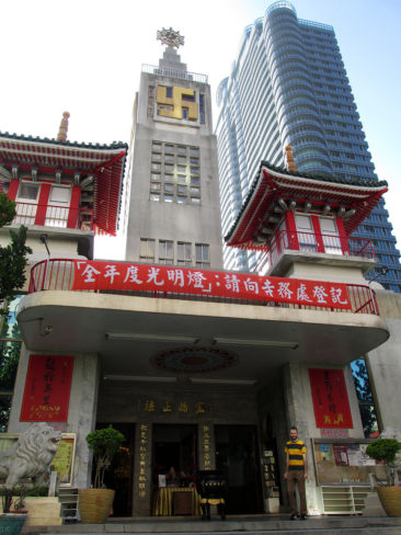 Kaohsiung - Cool temple downtown