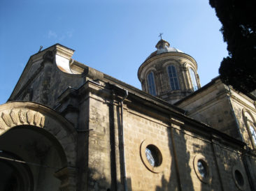 Kutaisi - Kharoba Church
