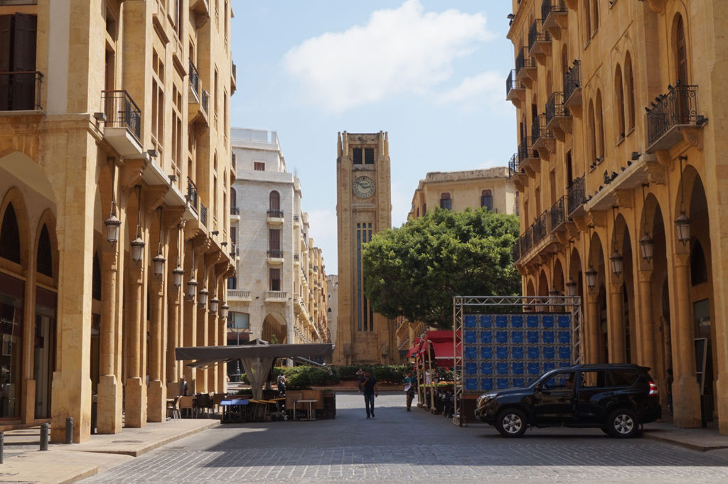 Beirut City center - Landmarks