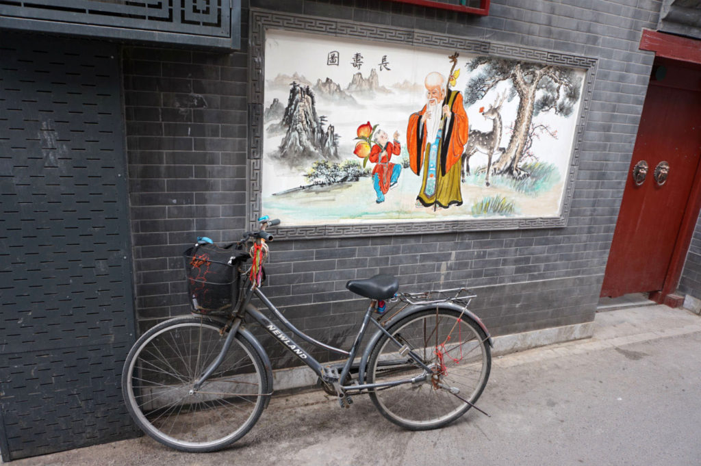 Beijing - Back to the roots