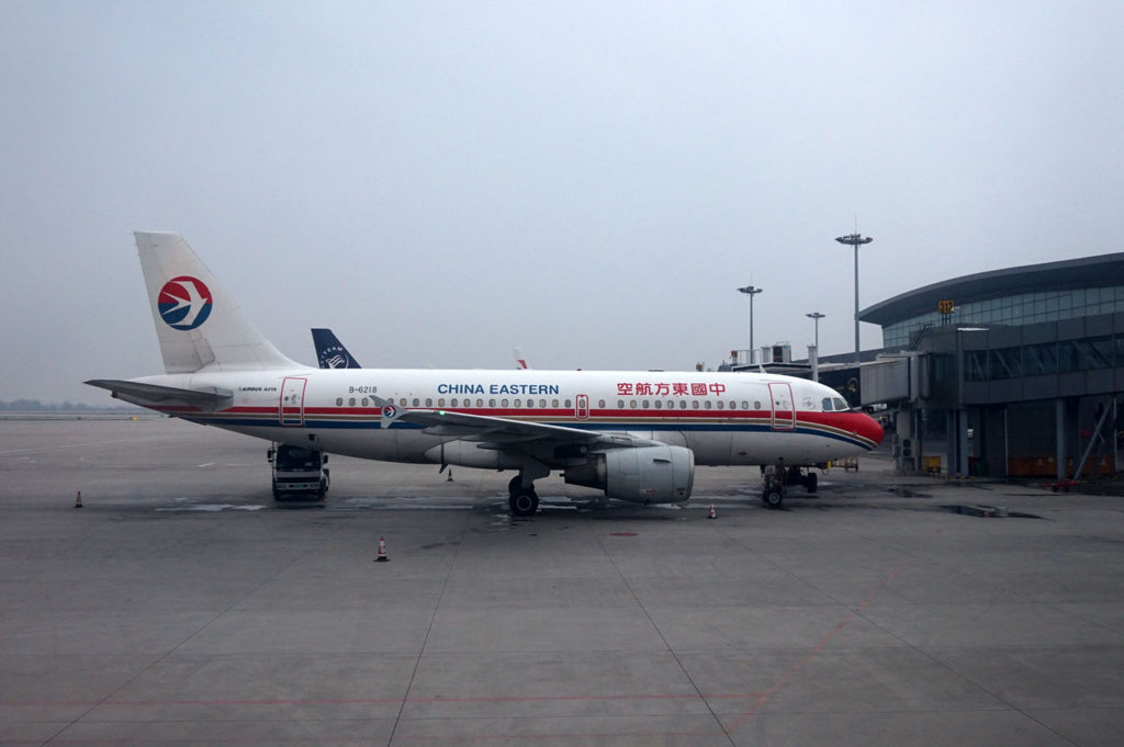 Planning a trip to China - Plane tickets