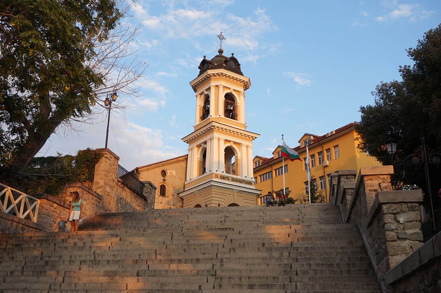 Plovdiv - Church of the Holy Mother of God