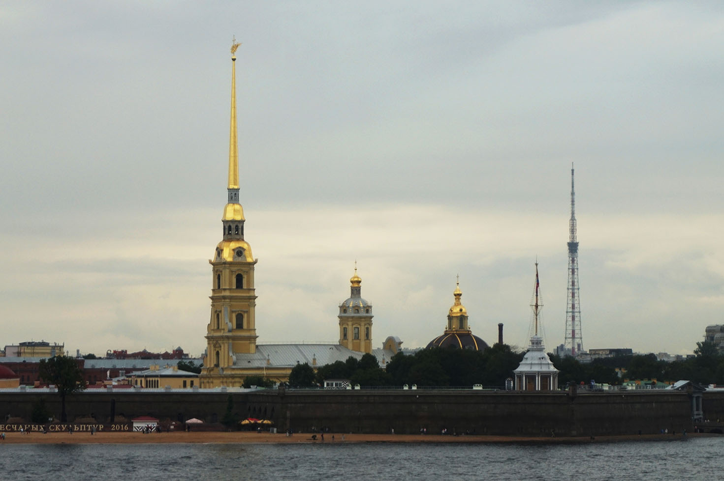 Peter and Paul Cathedral and Fortress