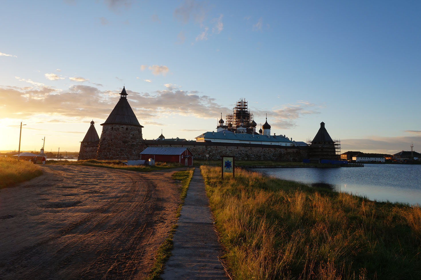 St Petersburg Day Trips - Solovetsky Islands