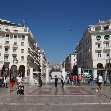 What to do in Thessaloniki in 5 days - Aristotelous Square