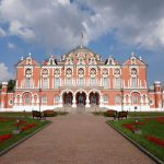 Petroff Palace Hotel Moscow