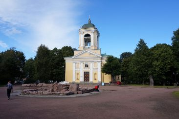 Church of Saints Peter and Paul