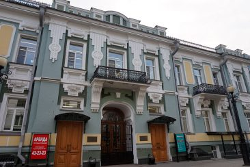Building in Chekhova Street