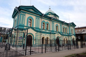 Irkutsk Synagogue