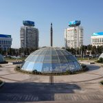 Almaty Cover Photo