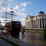 Archaeological Museum of Macedonia