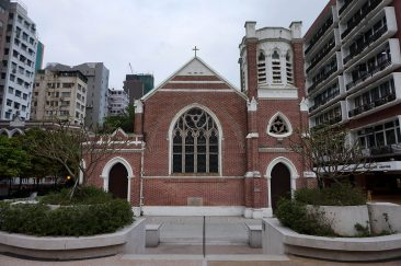 Saint Andrew's Church Kowloon