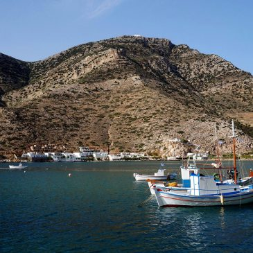 Sifnos or Serifos