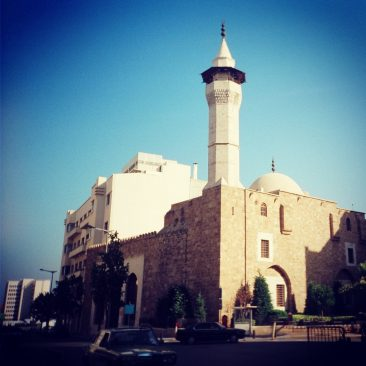 Mosque in the city center