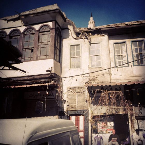 Damascus' Old town