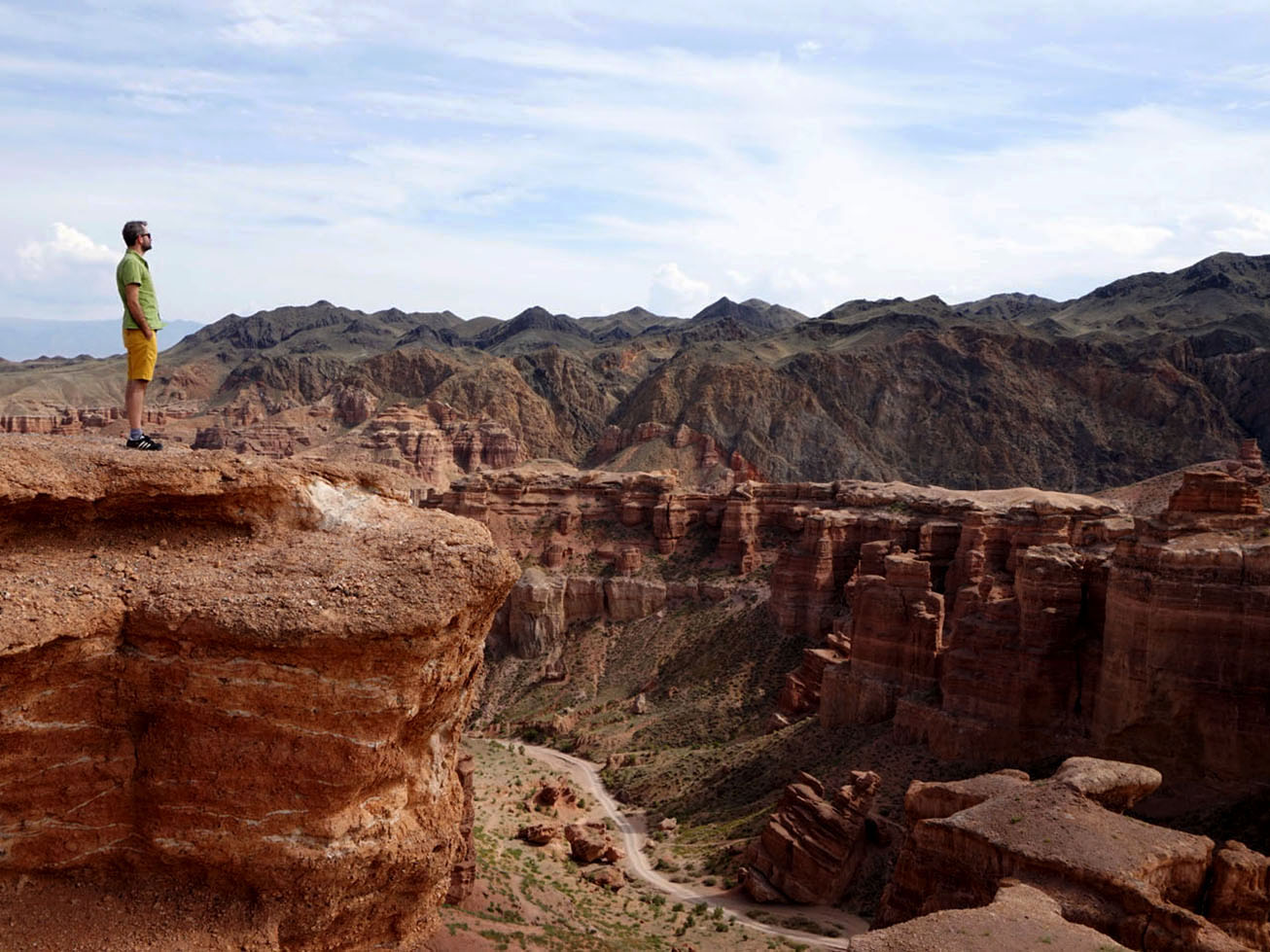 About me - Charyn Canyon