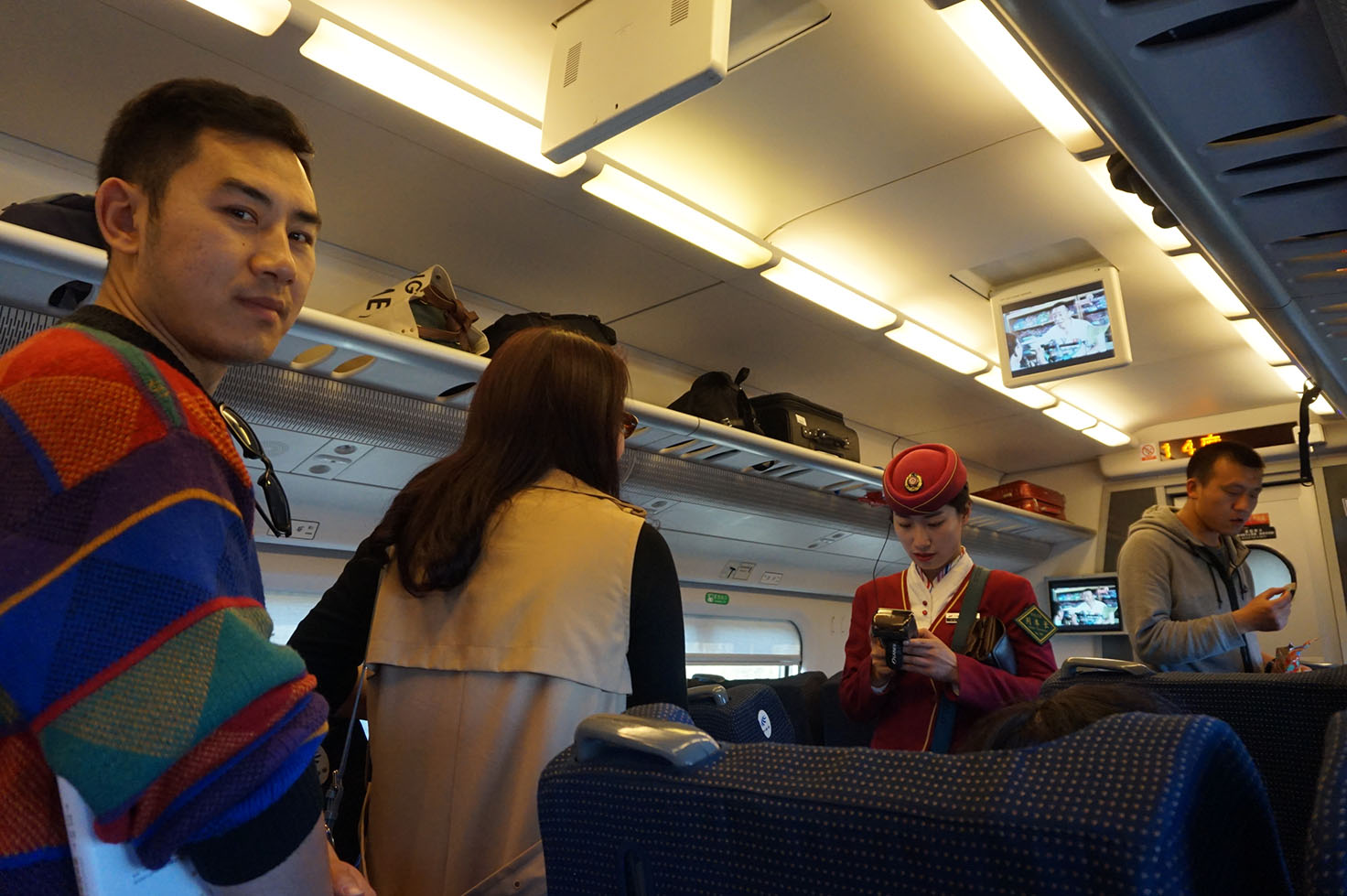 Fast Train to Huangshan North