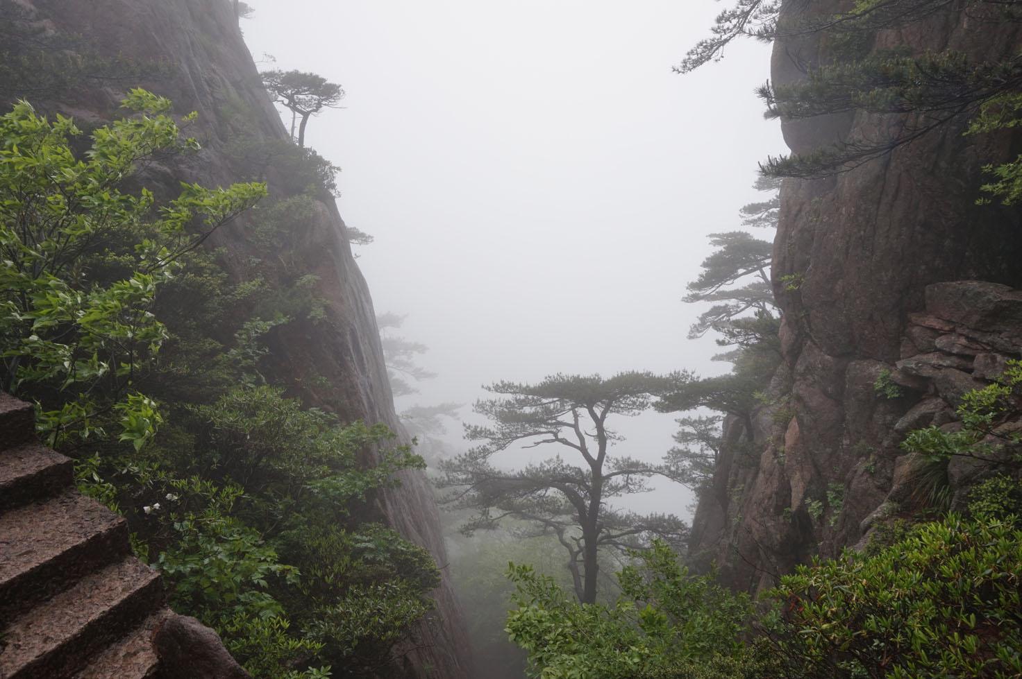Anhui Yellow Mountain