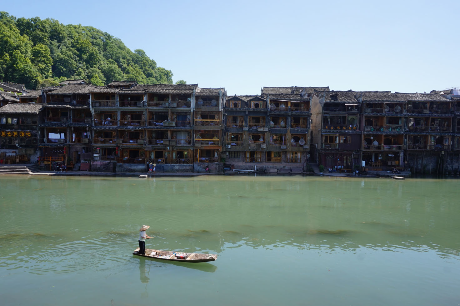 Around Hunan - Fenghuang Ancient Town
